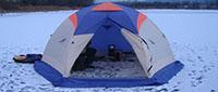 Подготовка к зимней рыбалке