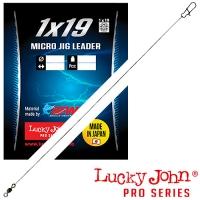 Поводки Стальные Lj Pro Series Micro Jig Оснащ. Вертл. И Застёж. Нахлыст 2.8Кг 20См/1Х19 2Шт.