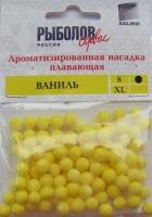 Насадки Искусственные S Ваниль  Кислотно-Желтый Цвет