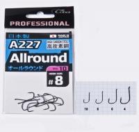 Крючки Cobra Pro Allround Сер.a227 размер 006 7 шт.