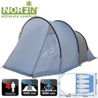 Палатка Кемпинговая 4-Х Местная Norfin Kemi 4 Nfl