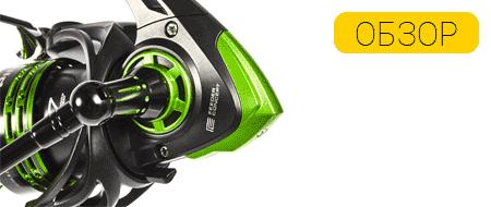 Новая бюджетная катушка для фидера Feeder Concept Pilot. Обзор и отзывы.