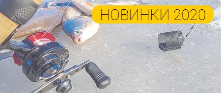 Обзор рыболовных новинок Lucky John, зима 2020