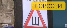Магазин на Адмирала Макарова на канале Россия 1