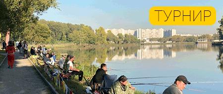 4-й фестиваль по рыбной ловле