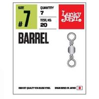 Вертлюги Lucky John Barrel, размер 7, тест 20, 7шт.