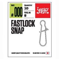 Застежки LJ Fastlock Snap, размер 000, тест 8кг, 10шт.