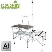 Стол-кухня складной Norfin SYNDLE NFL