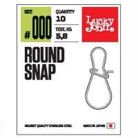 Застежки Lucky John Round Snap, размер 1, 9кг, 10шт.