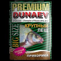 ПРИКОРМКА DUNAEV PREMIUM Крупный Лещ 1 кг
