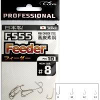 Крючки Cobra Pro Feeder Сер.f555 Разм.008 10Шт.