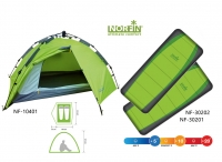 Комплект Norfin: палатка автомат. 2-х мест. ZOPE 2 NF + 2 спальных мешка-одеяла