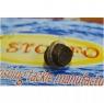 Силиконовое кольцо для насадки STONFO size 1