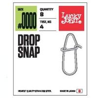 Застежки Lj Pro Series Drop Snap 000 8Шт