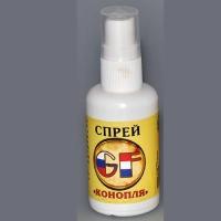 Ароматизатор Спрей Gf Конопля 50Мл