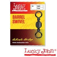 Вертлюги Lucky John Barrel 018 10Шт.
