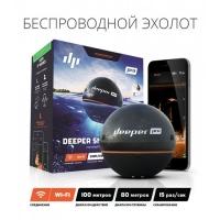 Беспроводной Эхолот Deeper Sonar Pro