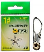 Крепеж для матчевого поплавка FISH SEASON Brass Head Snap