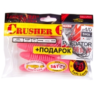 Комплект Твистеры Lj - Crusher Grub 4,5In, цвет f05 И Крючки Офсетные 4/0 Lj Predator