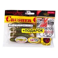 Комплект Твистеры Lj - Crusher Grub 4,5In, цвет pa19 И Крючки Офсетные 4/0 Lj Predator