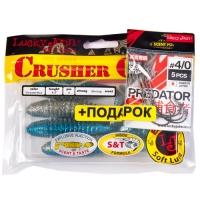 Комплект Твистеры Lj - Crusher Grub 4,5In, цвет t05 И Крючки Офсетные 4/0 Lj Predator