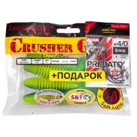 Комплект Твистеры Lj - Crusher Grub 4,5In, цвет t50 И Крючки Офсетные 4/0 Lj Predator