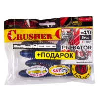 Комплект Твистеры Lj - Crusher Grub 4,5In, цвет t52 И Крючки Офсетные 4/0 Lj Predator