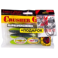 Комплект Твистеры Lj - Crusher Grub 4,5In, цвет t53 И Крючки Офсетные 4/0 Lj Predator