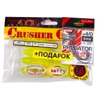 Комплект Твистеры Lj - Crusher Grub 4,5In, цвет t56 И Крючки Офсетные 4/0 Lj Predator