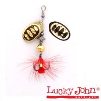 Блесна Вращающаяся Lucky John Bonnie Blade 00 02,5Г 001 В Блистере