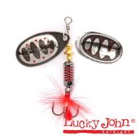 Блесна Вращающаяся Lucky John Bonnie Blade 00 02,5Г 004 В Блистере