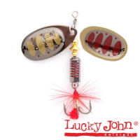 Блесна Вращающаяся Lucky John Bonnie Blade 00 02,5Г 005 В Блистере