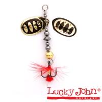 Блесна Вращающаяся Lucky John Bonnie Blade 01 04,0Г 001 В Блистере