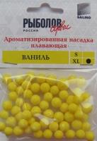 Насадки Искусственные Xl Ваниль Кислотно-Желтый Цвет