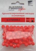 Насадки Искусственные Xl Клубника Красный Цвет