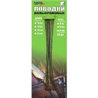 Поводки Вольфрамовые Неоснащ. 9Кг 13См