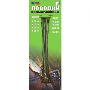 фото - Поводки Вольфрамовые Неоснащ. 9Кг 13См