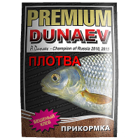 ПРИКОРМКА DUNAEV PREMIUM Плотва 1 кг