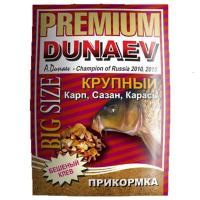 ПРИКОРМКА DUNAEV PREMIUM Крупный BIG SIZE Карп-Сазан-Карась 1 кг