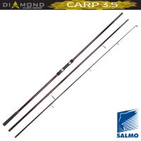 Удилище Карповое Salmo Diamond Carp 3.5Lb/3.90