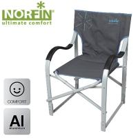 Кресло Складное Norfin Molde Nfl Алюминиевое