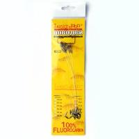 Поводки флюорокарбоновые с вертлюгом и застежкой 5кг, 25см, 10шт.
