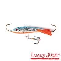 Балансир Lucky John Classic 5 + Тр. 50Мм/45H Блистер