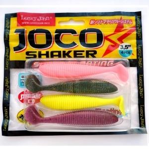 фото - Виброхвосты Съедобные Lj Pro Series Joco Shaker 3.5In(08.89)/mix 4Шт.