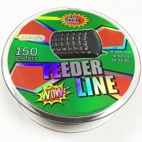 Леска Тонущая Fishing Lider FEEDER LINE 150м 0.233мм