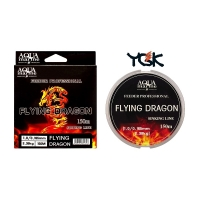 Леска Тонущая Aqua Marine FLYING DRAGON 1.0 150m 0.165mm