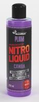 Ароматизатор жидкий ALLVEGA Nitro Liquid Plum 250мл